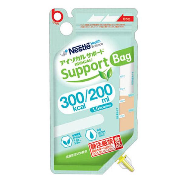 流動食 アイソカル・サポートBAG 300kcal 200ml×18 【2ケース購入で送料無料】
