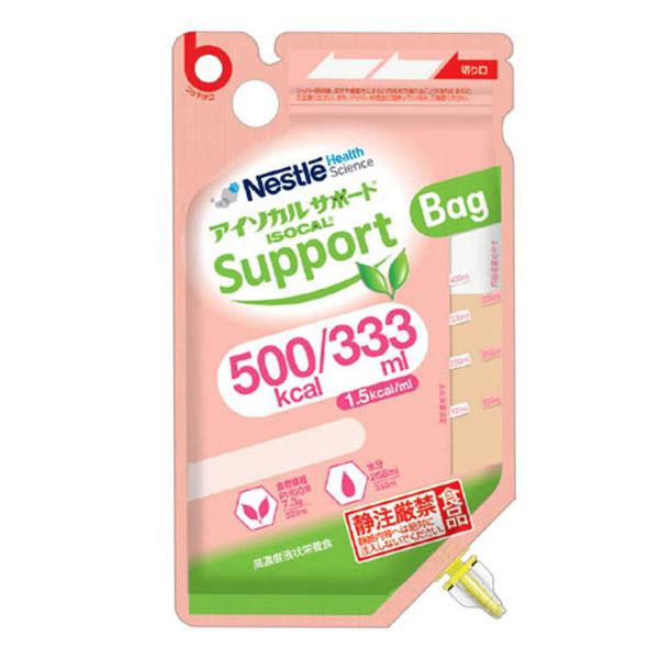 流動食 アイソカル・サポートBAG 500kcal 333ml×18【送料無料】
