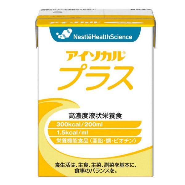 流動食 アイソカルプラス 200ml×20 【2ケース購入で送料無料】