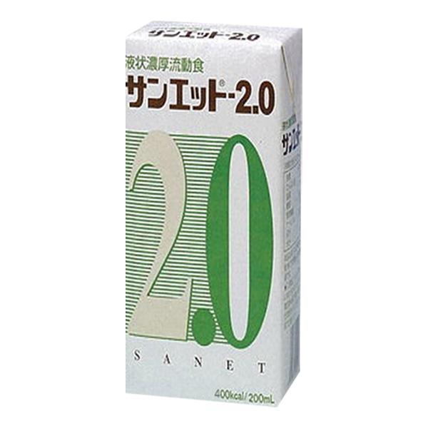 流動食 サンエット-2.0 200ml×24本 【2ケース購入で送料無料】[高カロリー]