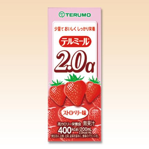 流動食 テルミール2.0α ストロベリー味 200ml×24本 [高カロリー]【送料無料】