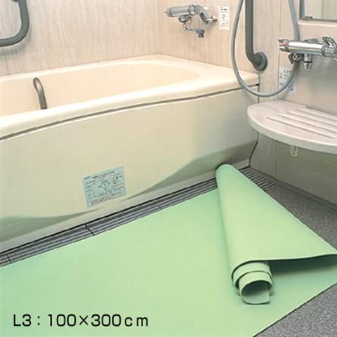 介護用品 オーバルリンクL3 (100×300cm)【送料無料】