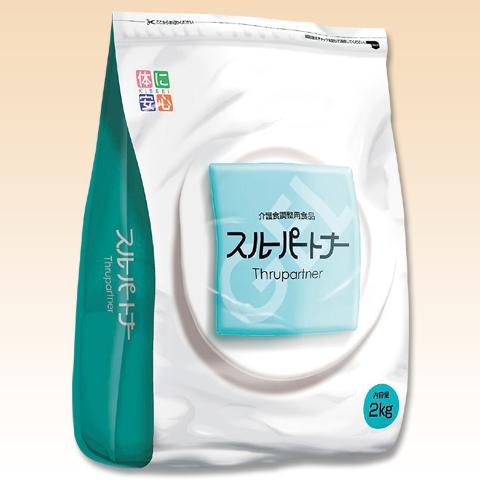 介護食 スルーパートナー 2kg【送料無料】