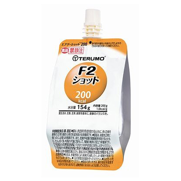 流動食 F2ショット エフツーショット 200g×24個 【2ケース購入で送料無料】