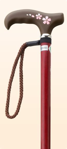 新品 ステッキ 杖 おしゃれ 愛杖 あいじょう カーボンシリーズ 一本杖 花梨巻き C-202