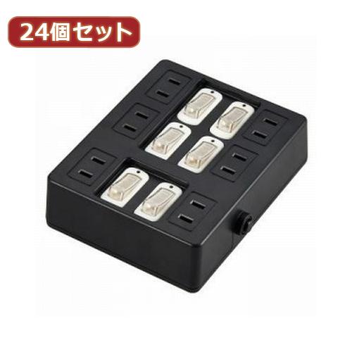 YAZAWA 24個セット 個別スイッチ付ウォールタップ6個口 Y02WB660BKX24