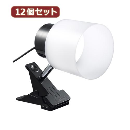 YAZAWA 12個セット LED9Wインテリアクリップライトブラック Y07CLLE09N14BKX12