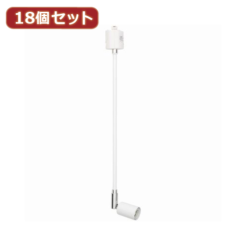 YAZAWA 18個セット スポットライト Y07LCX100X03WHX18