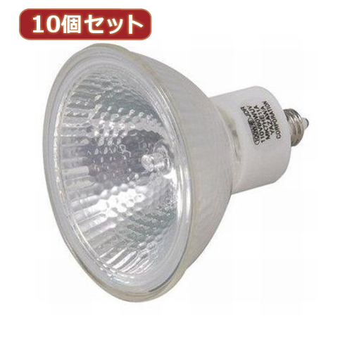 10個セット JDR110V60WUV/NK7HE11X10 YAZAWA エコクールハロゲン狭角100W形
