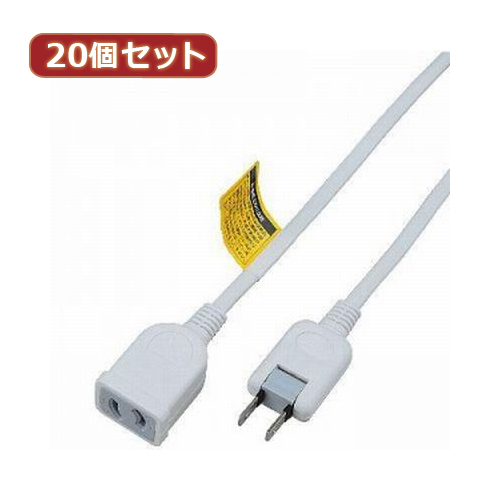 YAZAWA 20個セット 抜け止め延長コード Y02N103WHX20