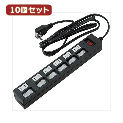 YAZAWA 10個セット個別集中スイッチ付節電タップ Y02BKS672BKX10