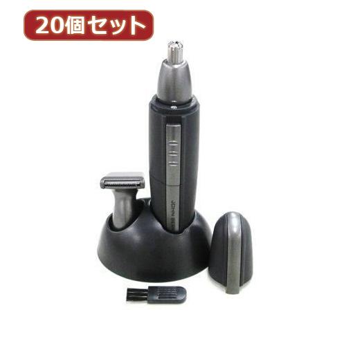 YAZAWA 20個セット ウォッシャブルノーズトリマー CHM303BKX20