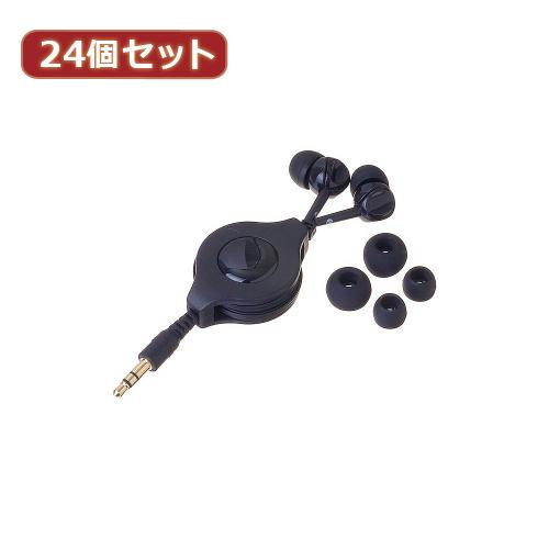 YAZAWA VR129BKX24 24個セット 巻き取りコード 24個セット カナルタイプステレオイヤホン YAZAWA ブラック VR129BKX24, マッキー:77593085 --- village-aste.fr