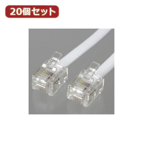 YAZAWA 20個セット ストレートモジュラーケーブル 15m 白 TP1150WX20