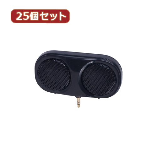 YAZAWA 25個セット プラグインスピーカー ブラック VRS202BKX25