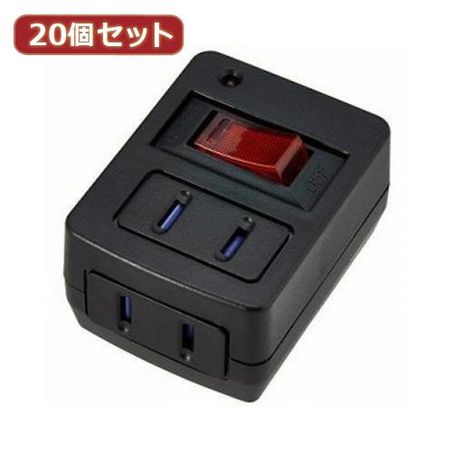 YAZAWA 20個セット 雷ガード・ブレーカー機能付き省エネタップ Y02FUBHKS210BKX20