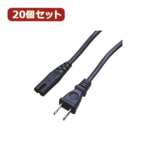 YAZAWA 20個セット ACアダプタ用コード付プラグ 2P 2m ACP2020BKX20