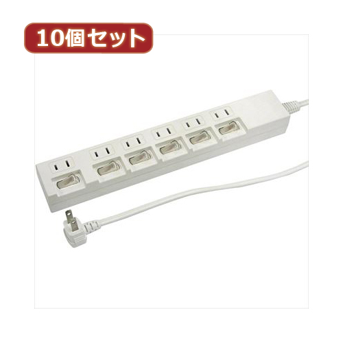 YAZAWA 10個セット個別スイッチ付節電タップ Y02662WHX10