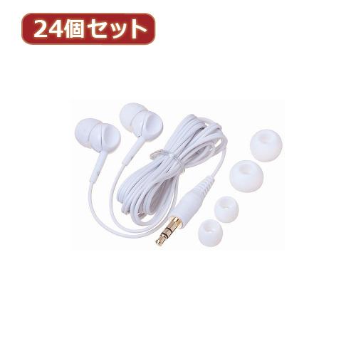YAZAWA 24個セット カナルタイプステレオイヤホン ホワイト VR128WHX24