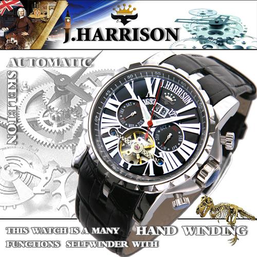 J.HARRISON 多機能付ビッグテンプ自動巻&手巻き JH-033SB