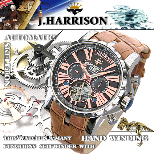 J.HARRISON 多機能付ビッグテンプ自動巻&手巻き JH-033PB