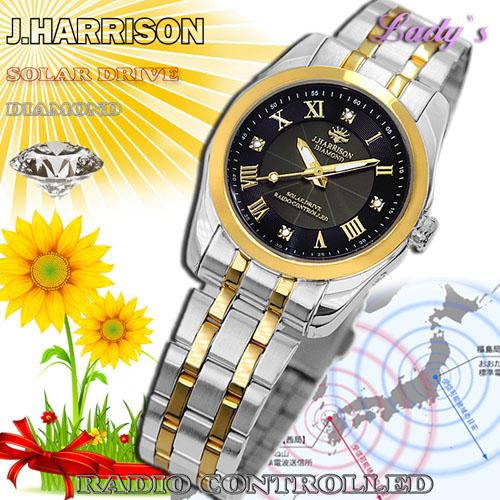 J.HARRISON 5石天然ダイヤモンド付・ソーラー電波時計 JH-096LGB