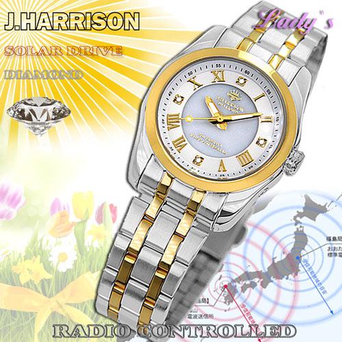 J.HARRISON 4石天然ダイヤモンド付・ソーラー電波時計 JH-096LGW