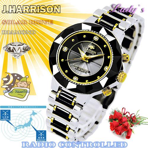 J.HARRISON 4石天然ダイヤモンド付ソーラー電波婦人用時計 JH-024LBB