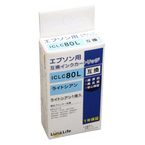 <title>[並行輸入品] ワールドビジネスサプライ Luna Life エプソン用 互換インクカートリッジ ICLC80L ライトシアン</title>