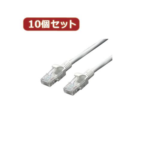 変換名人 10個セット LANケーブル CAT5 20.0m LAN5-CA2000X10