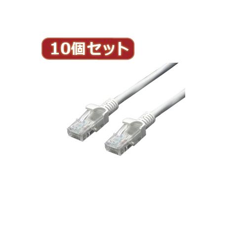 変換名人 10個セット LANケーブル CAT5 30m LAN5-CA3000X10