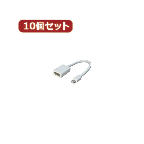 変換名人 10個セット mini Display Port→Display Port MDP-DPX10