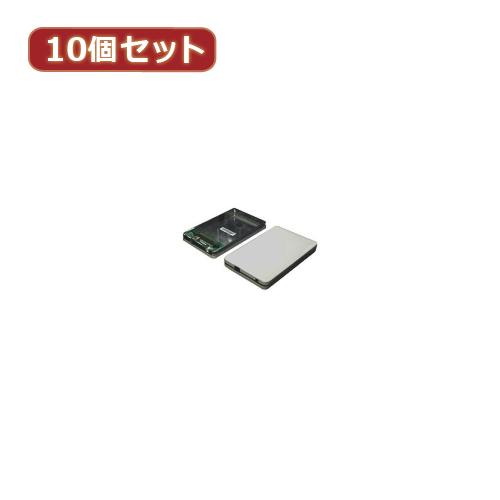 変換名人 10個セット 東芝 1.8