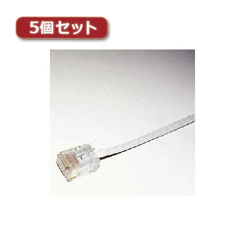5個セット ミヨシ カテ6フラットケーブル30m ホワイト TWF-630WX5