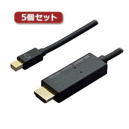 5個セット ミヨシ 4K対応miniDisplayPort-HDMIケーブル 3m ブラック DPC-4KHD30/BKX5