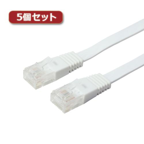 ミヨシ セール商品 5個セット カテ5eストレートLANケーブル フラットタイプ 幅7.2mm ZLN-FL20WHX5 ホワイト 20m 当店限定販売 厚さ1.5mm