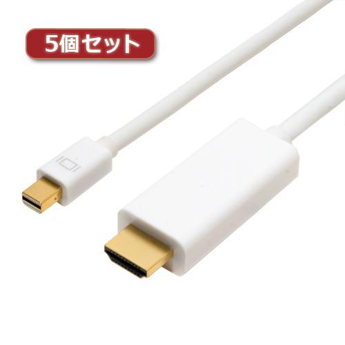 5個セット ミヨシ FullHD対応 miniDisplayPort-HDMIケーブル ホワイト 3m DPC-2KHD30/WHX5