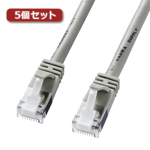 5個セット サンワサプライ ツメ折れ防止カテゴリ5eSTPLANケーブル KB-STPTS-15X5