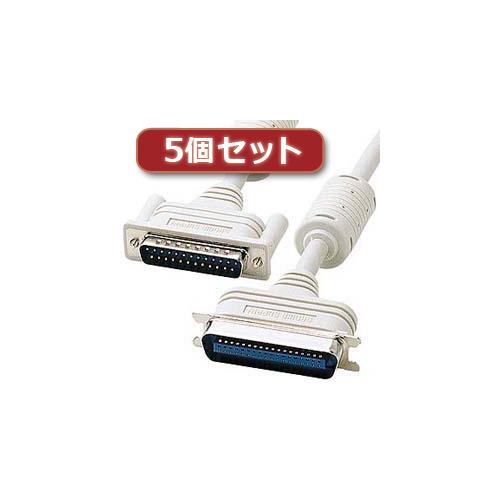 5個セット サンワサプライ プリンタケーブル(3m) KPU-PS3KX5