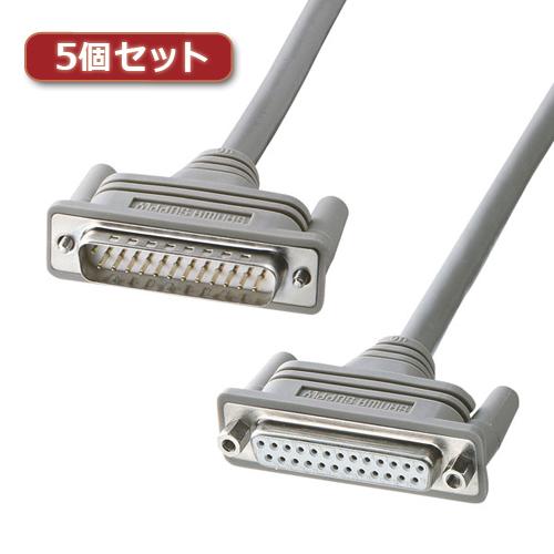 5個セット サンワサプライ RS-232Cケーブル(25pin延長用・3m) KRS-002KX5