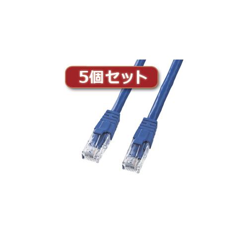 5個セット サンワサプライ カテゴリ6UTPクロスケーブル KB-T6L-10BLCKX5