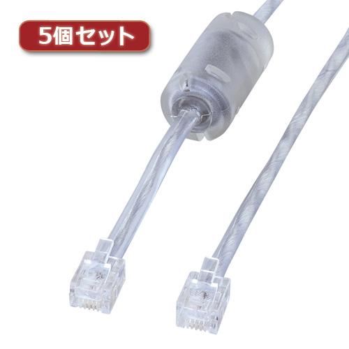 5個セット サンワサプライ コア付シールドツイストモジュラーケーブル TEL-FST-10N2X5