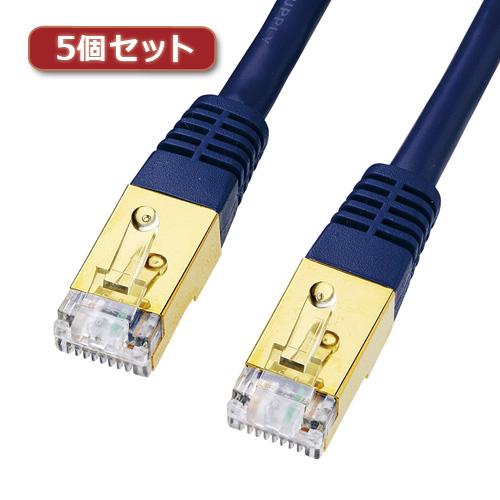 5個セット サンワサプライ カテゴリ7LANケーブル0.6m KB-T7-006NVNX5