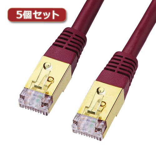 5個セット サンワサプライ カテゴリ7LANケーブル0.4m KB-T7-004WRNX5