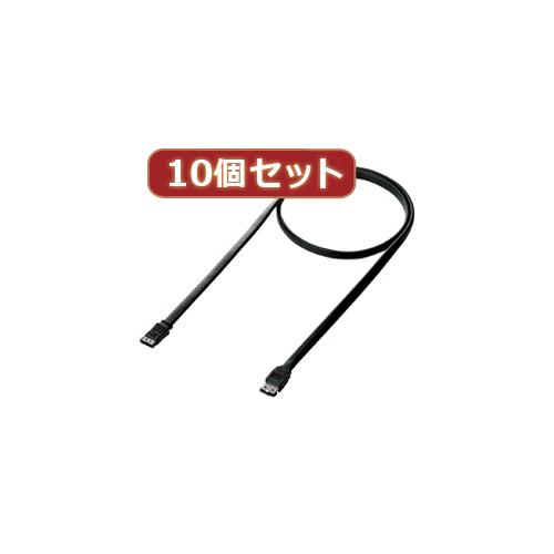 10個セットサンワサプライ eSATA変換ケーブル(0.5m) TK-SESA-05X10