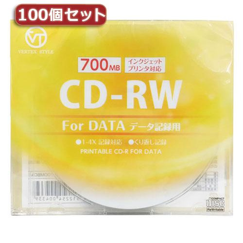 100個セット VERTEX CD-RW(Data) 繰り返し記録用 700MB 1-4倍速 1P インクジェットプリンタ対応(ホワイト) 1CDRWD.700MBCAX100