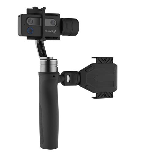WeeView SID 3D Camera Cinematic Kit WV3000K