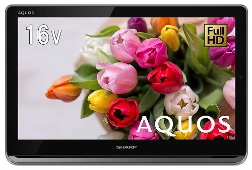 シャープ AQUOS ポータブルテレビ フルハイビジョン HDD内蔵 16V型 ブラック 2T-C16AP-B