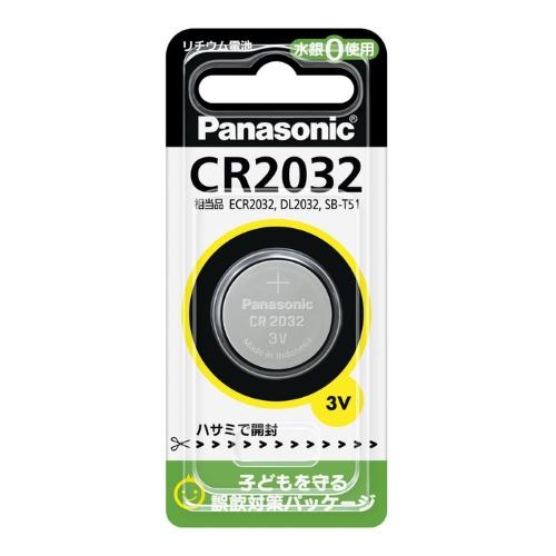 子どもを守る誤飲対策パッケージ パナソニック Panasonic コイン形リチウム電池 ボタン電池 CR-2032 店舗 CR2032P 1個入 激安セール 3V