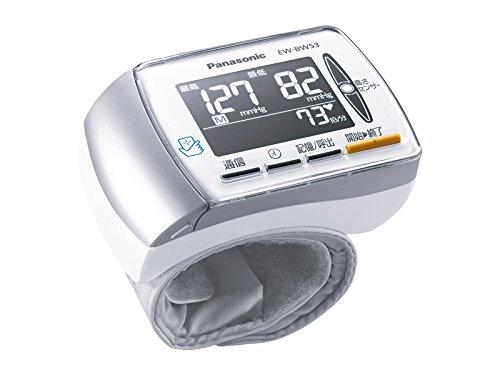 新品 パナソニック 手くび血圧計 ホワイト EW-BW53-W Panasonic